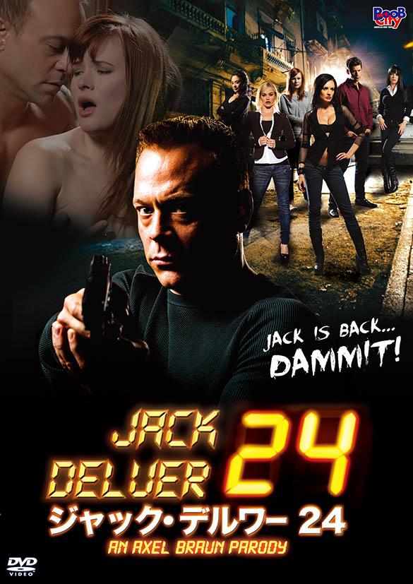 ジャック・デルワー 24