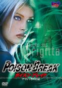 ポイズン・ブレイク - POISON BREAK / ブリジッタの日記