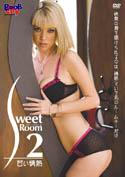Sweet Room 2/ 甘い情熱