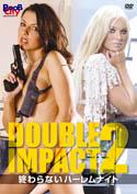 Double Impact 2/ 終わらないハーレムナイト