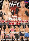 UFC-アルティメイト・ファック・チャンピオンシップ/性技世界一決定戦