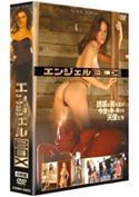 エンジェル BOX (初回生産限定)