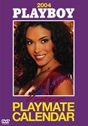 2004プレイメイト・ビデオ・カレンダー