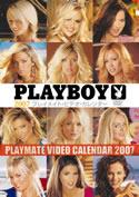 2007 プレイメイト・ビデオ・カレンダー
