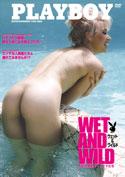ウェット&ワイルド/水辺の金髪マーメイドたち