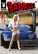 Playboyのバッドアス・ガールズ 2 / 米国肉食系女子の生態