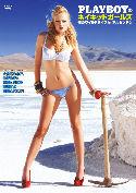 Playboy のネイキッドガールズ/裸のワイルドライフ in アルゼンチン