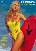 Playboy のカリフォルニア・ガールズ