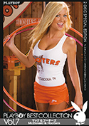 PLAYBOY BEST COLLECTION Vol. 7 / マック & フーターズ - McDonald & Hooters
