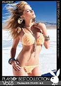 PLAYBOY BEST COLLECTION Vol. 8 / Playboyのネイキッドガールズ