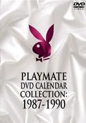 プレイメイト スペシャル BOX 1987-1990 プレイメイト・ビデオ・カレンダー