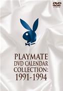 プレイメイト スペシャル BOX2 1991〜1994プレイメイト・ビデオ・カレンダー