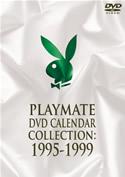 プレイメイト・スペシャル BOX 1995-1999 プレイメイト・ビデオ・カレンダー