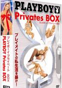 プレイボーイ・プライベート BOX (初回生産限定)