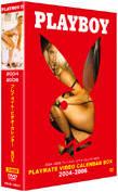 2004 - 2006 プレイメイト・ビデオ・カレンダー BOX