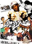 """Sex&Rock'n'Roll : ファボラス """"Hip Hop"""" Crazy"""